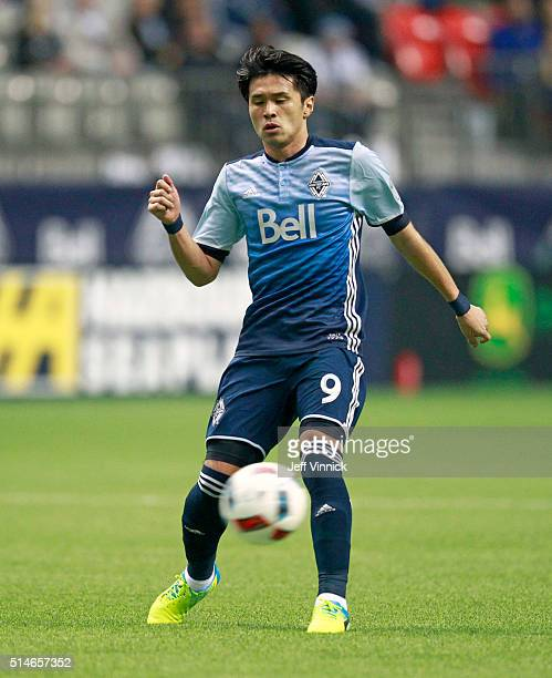Masato Kudo of the Vancouver Whitecaps watches the ball during their MLS game against the Montreal Impact March 6 2016 at BC Place in Vancouver...