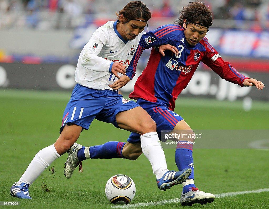 FC Tokyo Vs Yokohama Marinos Prediction