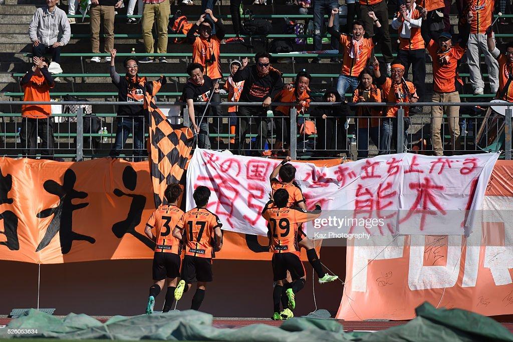 Masato Nakayama of Renofa Yamaguchi celebrates the winner infront of their supportersl during the J.League match between FC Gifu and Renofa Yamaguchi at the Nagaragawa Stadium on April 29, 2016 in Nagoya, Japan.