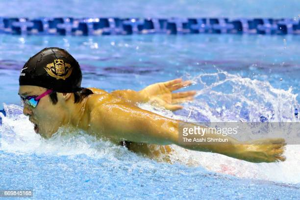 Masato Sakai competes in the Men's 200m Butterfly final during day three of the Japan Swim at Nippon Gaishi Areana on April 15 2017 in Nagoya Aichi...