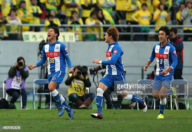 Masato Yamazaki of Montedio Yamagata celebrates scoring his team's first goal during the J1 Promotion PlayOff Final match between JEF United Chiba...