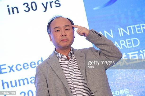 Masayoshi Son chairman and CEO of SoftBank Corp attends the opening ceremony of 2014 World Internet Conference on November 19 2014 in Wuzhen Zhejiang...