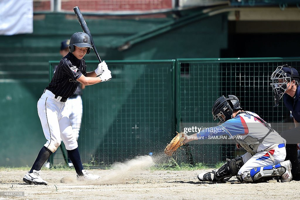 <a gi-track='captionPersonalityLinkClicked' href=/galleries/search?phrase=Masayoshi+Yamada&family=editorial&specificpeople=13526079 ng-click='$event.stopPropagation()'>Masayoshi Yamada</a> #6 of Japan bats during the 8th 12U Asian Baseball Championship game between South Korea and Japan at Rizal Memorial Baseball Stadium on August 30, 2014 in Manila, Philippines.