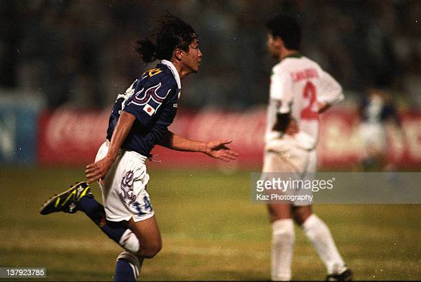 Masayuki Okano of Japan celebrates the third and golden goal during the 1998 France World Cup Asian Playoff match between Japan and Iran at Larkin...