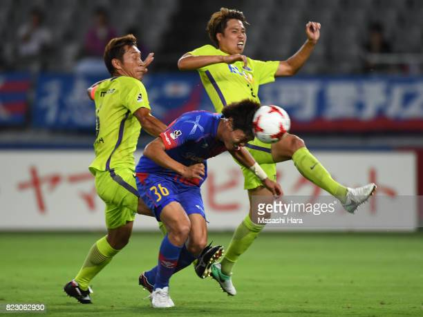 Masayuki Yamada of FC Tokyo in action during the JLeague Levain Cup PlayOff Stage first leg match between FC Tokyo and Sanfrecce Hiroshima at...