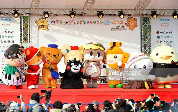 Mascots stand onstage during the 'YuruKyar Grand Prix 2016' on October 31 2016 in Matsuyama Ehime Japan 'Yurukyara' is a combination of 'yuru'...