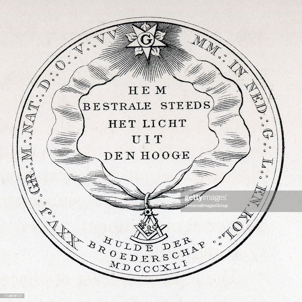 Masonic Seal Engraving from the book The History of Freemasonry Volume III Published by Thomas C Jack London 1883