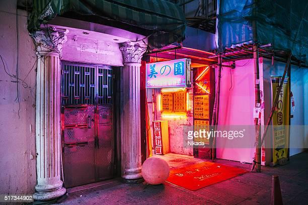 salon de massage entrée dans Hong Kong, en Chine