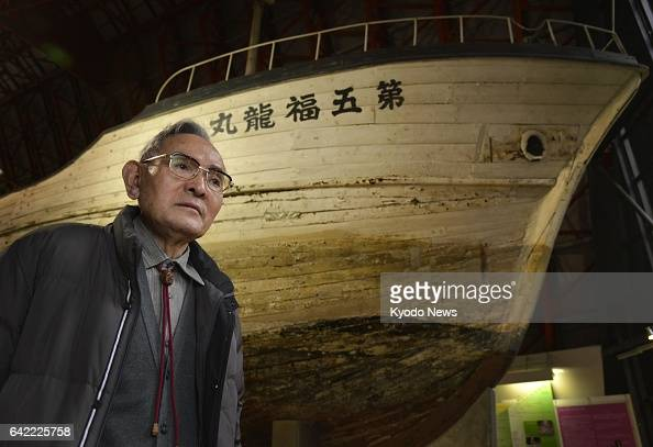 Matashichi Oishi a former crew member of the fishing boat Fukuryu Maru No 5 that was exposed to radioactive fallout from a 1954 US hydrogen bomb test...