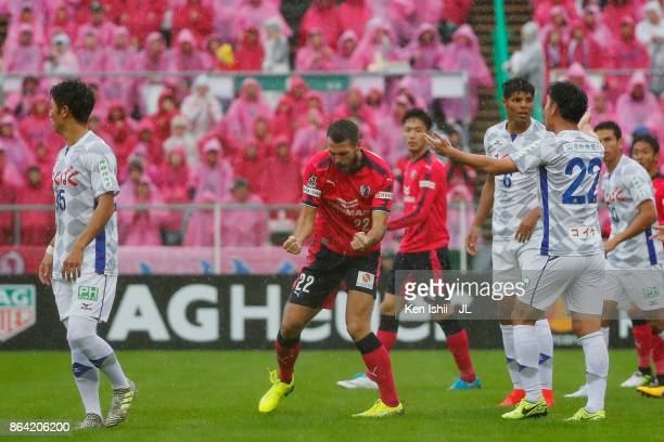 Matej Jonjic of Cerezo Osaka celebrates as he is awarded a penalty after brought down by Eder Lima of Ventforet Kofu during the JLeague J1 match...