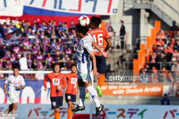 Mateus of Omiya Ardija and Yuta Koide of Ventforet Kofu compete for the ball during the JLeague J1 match between Omiya Ardija and Ventforet Kofu at...