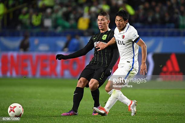 Mateus Uribe of Atletico Nacional in action during the FIFA Club World Cup Semi Final between Atletico Nacional and Kashima Antlers at Suita City...