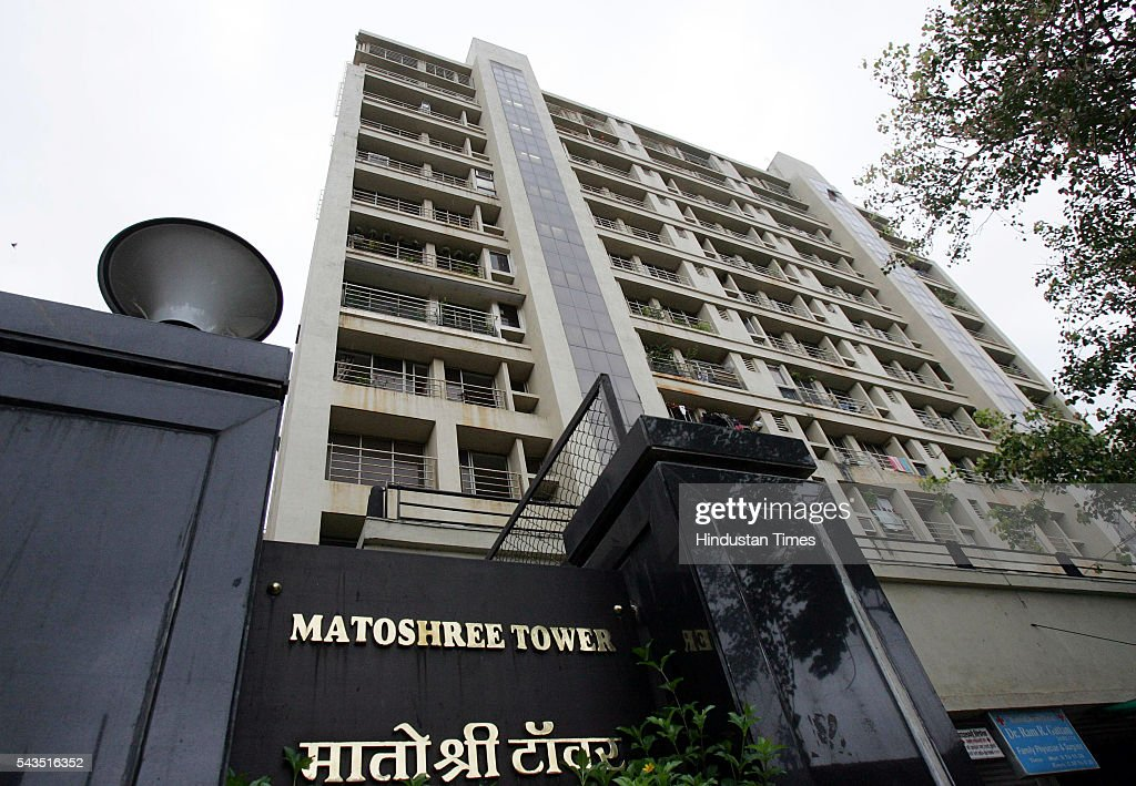 Matoshri Towers on July 22, 2005 in Mumbai, India.