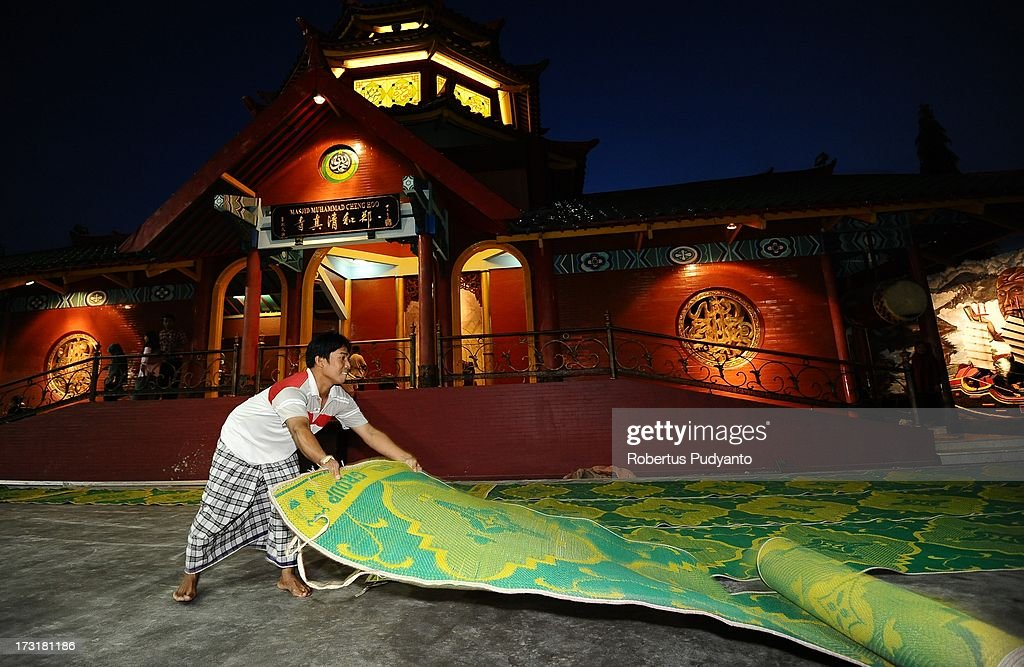Mats are prepared at Cheng Ho Mosque for use in first Tarawih prayers to mark the start of the month of Ramadan on July 9, 2013 in Surabaya, Indonesia. Muslims fasting in the month of Ramadan abstain from food, drink and sex from dawn until sunset, when they break the fast with the meal known as Iftar.