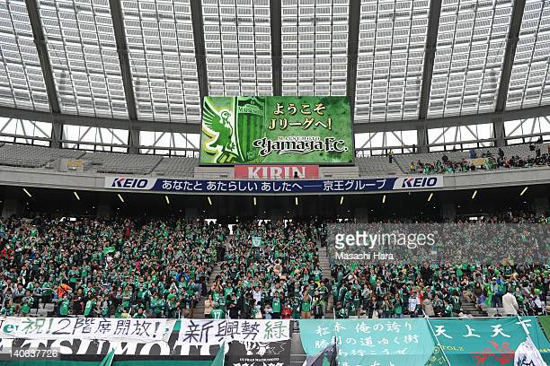 Matsumoto Yamaga FC supporters and 'Welcome to J League' message displayed on the electric bulletin board prior to the JLeague second division match...