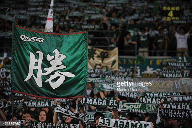 Matsumoto Yamaga FC supporters celebrate the win after the JLeague second division match between JEF United Chiba and Matsumoto Yamaga FC at Fukuda...