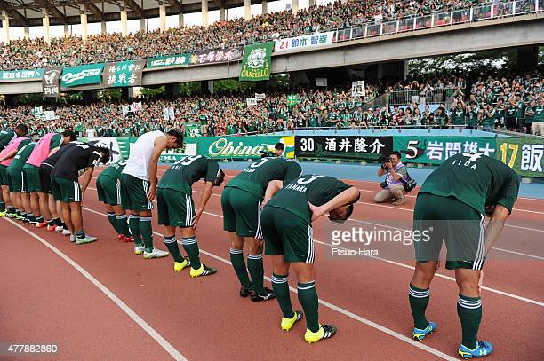 Matsumoto Yamaga players bow toward supporters after their 02 defeat in the JLeague match between Kawasaki Frontale and Matsumoto Yamaga at Todoroki...