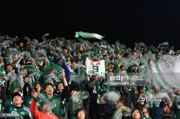 Matsumoto Yamaga supporters cheer during the JLeague J2 match between Matsumoto Yamaga and Kamatamare Sanuki at Matsumotodaira Park Stadium on April...