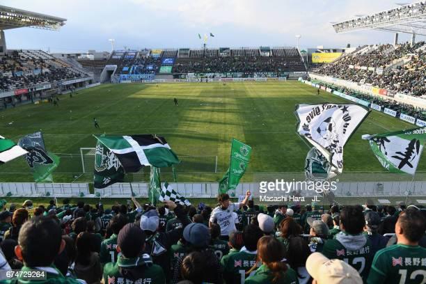 Matsumoto Yamaga supporters cheer prior to the JLeague J2 match between Matsumoto Yamaga and Kamatamare Sanuki at Matsumotodaira Park Stadium on...