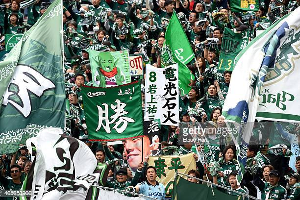 Matsumoto Yamaga supporters cheer prior to the JLeague match between Urawa Red Diamonds and Matsumoto Yamaga at Saitama Stadium on April 4 2015 in...