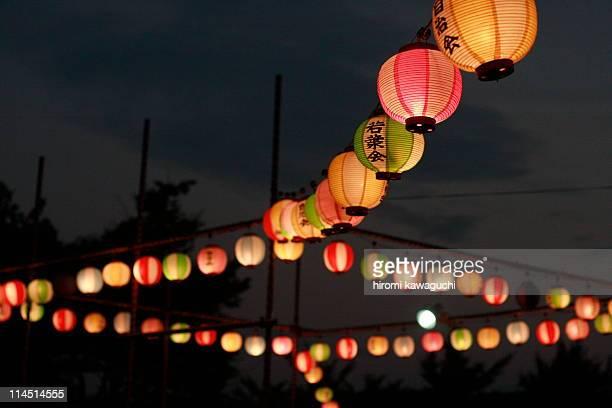 Matsuri lantern