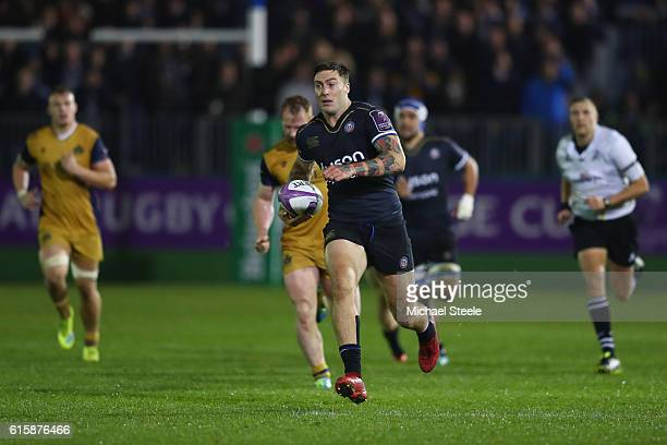 Matt Banahan of Bath runs clear to score a last minute try during the European Rugby Challenge Cup Pool Four match between Bath Rugby and Bristol...