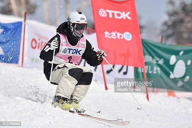 Matt Graham of Australia competes in Men's Dual Mogul during the FIS Freestyle Ski World Cup Tazawako In Akita supported by TDK at Tazawako Ski...