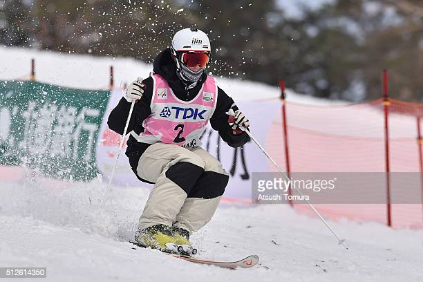 Matt Graham of Australia competes in Men's Mogul during the FIS Freestyle Ski World Cup Tazawako In Akita supported by TDK at Tazawako Ski Resort on...