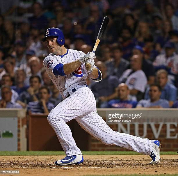 Matt Szczur of the Chicago Cubs bats against the New York Mets at Wrigley Field on July 16 2016 in Chicago Illinois The Cubs defeated the Mets 51