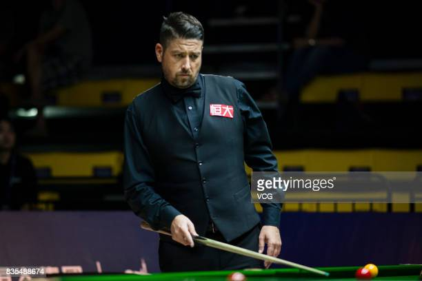 Matthew Stevens of Wales reacts during his third round match against Li Hang of China on day four of Evergrande 2017 World Snooker China Champion at...