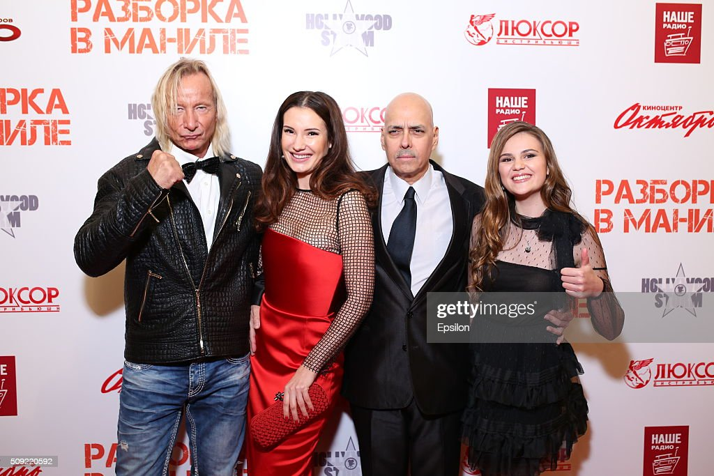 Matthias Hues, Natalya Gubina, Robert Madrid and Polina Butorina attend 'Showdown in Manila' premiere in October cinema hall on February 9, 2016 in Moscow, Russia.