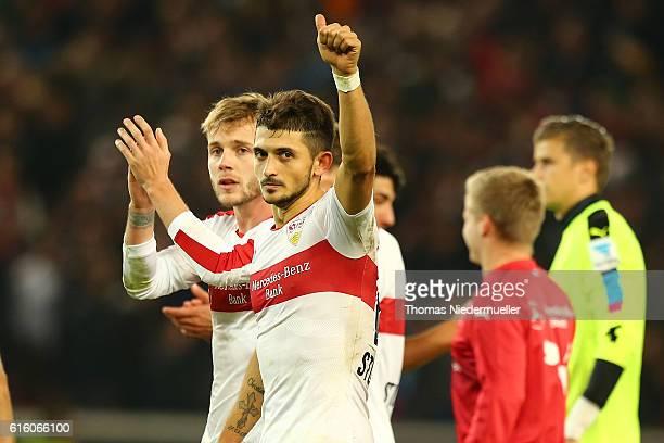 Matthias Zimmermann and Alexandru Maxim of Stuttgart are seen after the Second Bundesliga match between VfB Stuttgart and TSV 1860 Muenchen at...