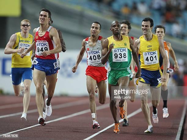Mattias Claesson of Sweden Dmitriy Bogdanov of Russia Rashid Ramzi of Bahrain Mbulaeni Mulaudzi of South Africa and Fabiano Pecanha of Brazil compete...