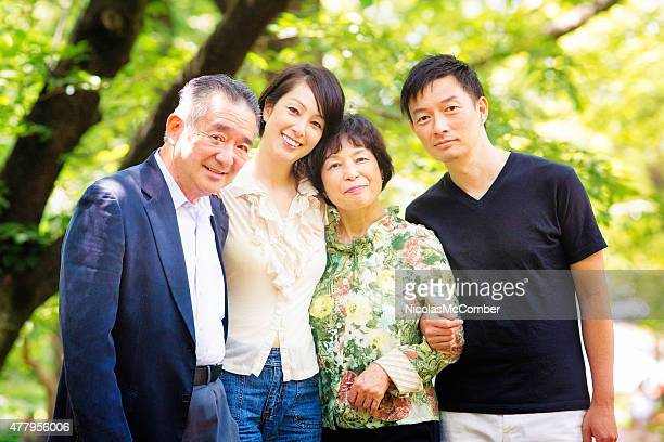 Mature Japanese family portrait in Yoyogi park Tokyo