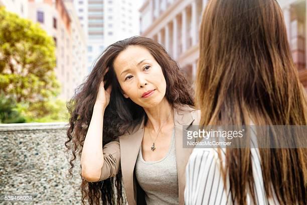 マチュア日本の女性が関係する会話に以下の女性