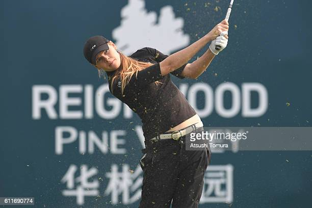 MaudeAimee Leblanc of Canada hits her tee shot on the 3rd hole during the 3rd round of the 2016 Reignwood LPGA Classic on October 1 2016 in Beijing...