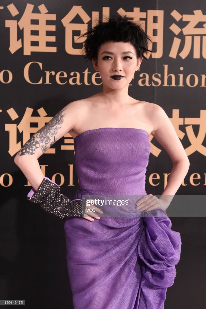 Mavis Fan attends the Sohu Fashion Achievement Awards at China World Hotel Beijing on January 8, 2013 in Beijing, China.