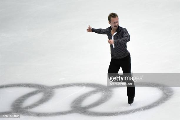 Max AAron of the US performs during the men's free skating event of the Cup of China ISU Grand Prix of Figure Skating in Beijing on November 42017 /...