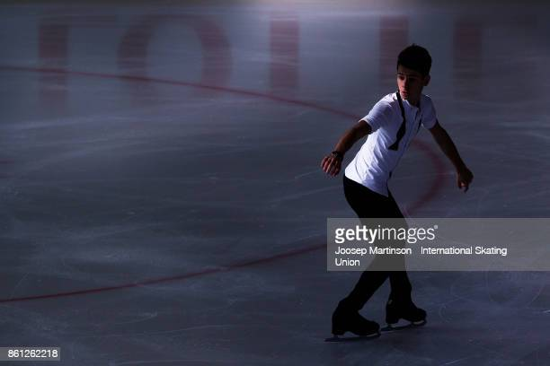 Maxence Collet of France competes in the Junior Men's Free Skating during day three of the ISU Junior Grand Prix of Figure Skating at Wurth Arena on...