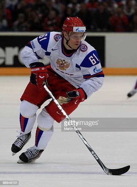 Maxim Afinogenov of Russia skates during the IIHF World Championship group A match between Slovakia and Russia at Lanxess Arena on May 9 2010 in...
