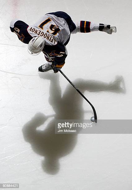 Maxim Afinogenov of the Atlanta Thrashers warms up before playing against the New York Islanders on November 7 2009 at Nassau Coliseum in Uniondale...