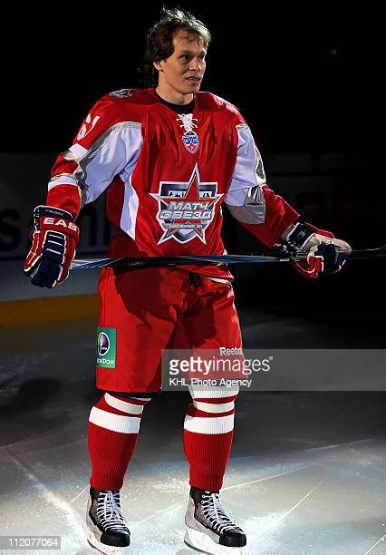 Maxim Afinogenov of the Yashin team skates on the ice before the KHL All Star Game on February 05 2011 at the Ice Palace in Saint Petersburg Russia