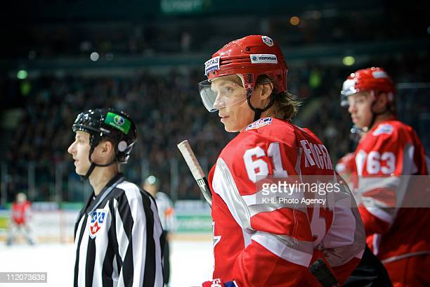 Maxim Afinogenov of the Yashin team watches his team play during the KHL All Star Game on February 05 2011 at the Ice Palace in Saint Petersburg...