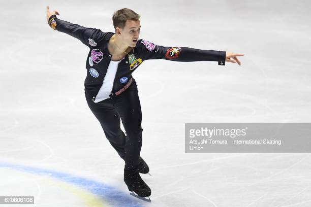 Maxim Kovtun of Russia competes in the Men short program during the 1st day of the ISU World Team Trophy 2017 on April 20 2017 in Tokyo Japan