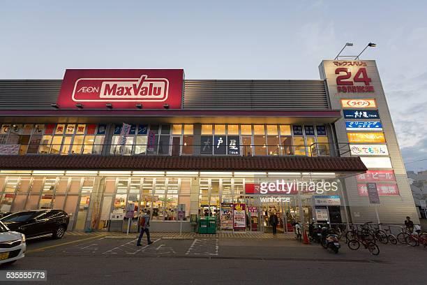 AEON Maxvalu Supermarket in Japan