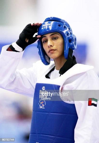 May 21 Beijing United Arab Emirates' princess Sheikka Maitha Mohammed Rashed alMaktoum at the 2007 World Taekwondo Championships in Beijing China on...