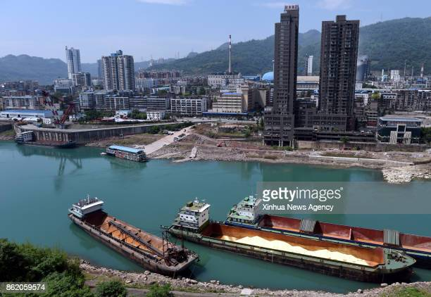 BEIJING May 29 2016 Photo taken on May 29 2016 shows the Shuifu Port in southwest China's Yunnan Province The Yangtze the world's thirdlongest river...
