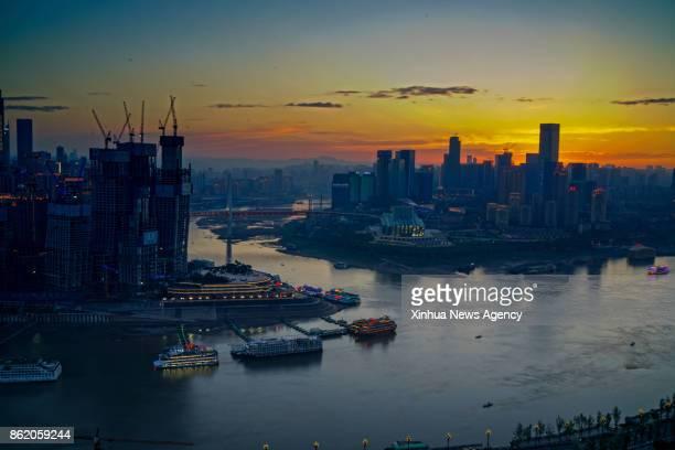 BEIJING May 3 2017 Photo taken on May 3 2017 shows the Chaotianmen wharf in southwest China's Chongqing Municipality The Yangtze the world's...