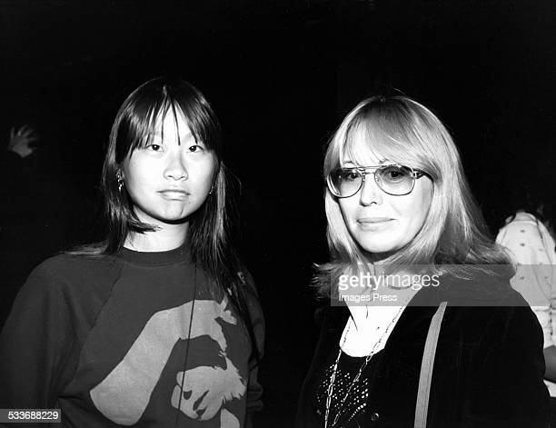 May Pang and Cynthia Lennon circa 1981 in New York City