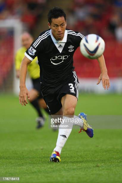 Maya Yoshida of Japan in action during the Capital One Cup Second Round match between Barnsley and Southampton at Oakwell Stadium on August 27 2013...